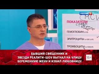 GIMNASTIKA_DOKTORA_MYASNIKOVA
