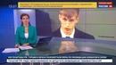 Новости на Россия 24 Пескову непонятна экзальтированная травля мальчика выступившего в Бундестаге