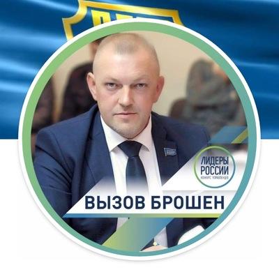 Алексей Соков
