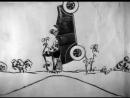 Редкие мультики. 1924. Таинственное кольцо или роковая тайна