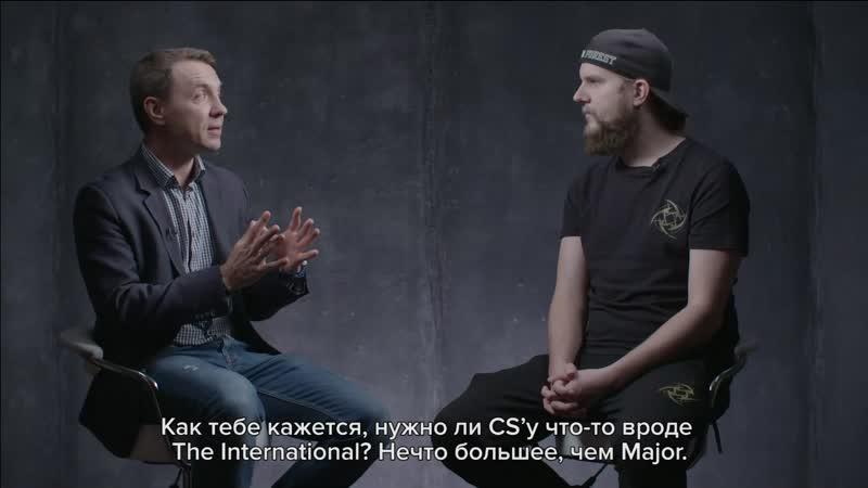 Интервью с Патриком f0rest Линбергом из Ninjas in Pyjamas