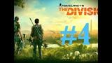 TC The Division прохождение #4