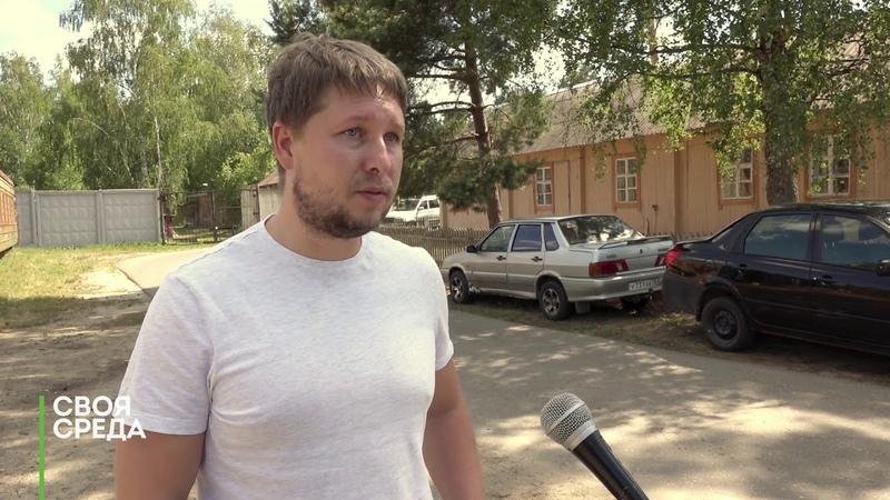 Своя среда Депутат Власов о проблемах ул Привокзальная