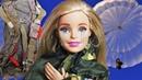 ПОДАРОК НА 23 ФЕВРАЛЯ - КУРС МОЛОДОГО БОЙЦА / Мама Барби - играем в куклы