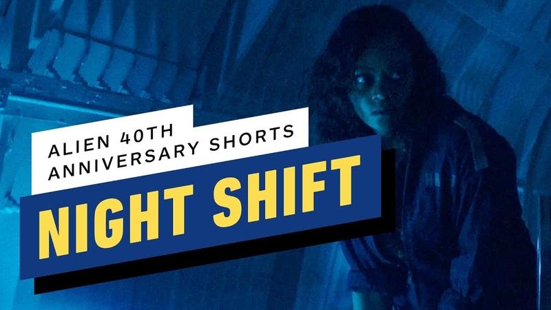 Alien 40th Anniversary Short Film Night Shift