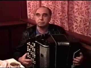 Виктор Темнов - Куплеты про берёзку (Сасово, 26.06.1998, из архива Александра Волокитина)