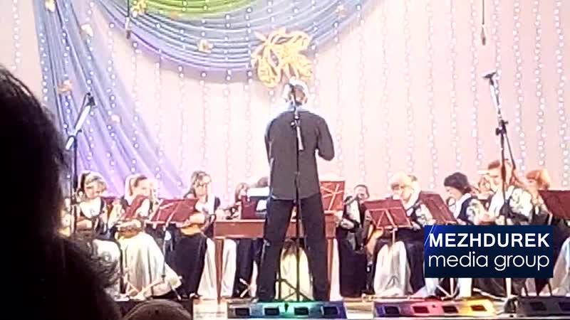 Концерт День музыки 2 октября Междуреченск