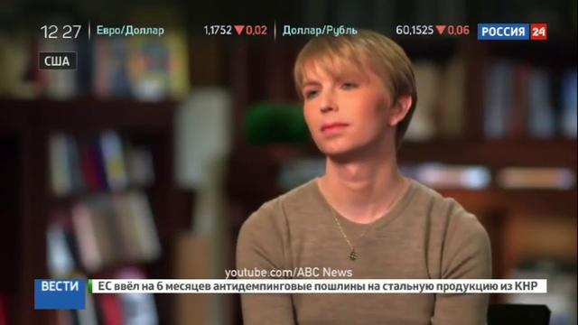 Новости на Россия 24 Экс рядовой армии США Челси Мэннинг снялась в купальнике для известного журнала