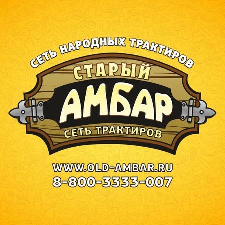 Fedor Smolentsev Live @ OLD AMBAR 22 03 19 Part 2