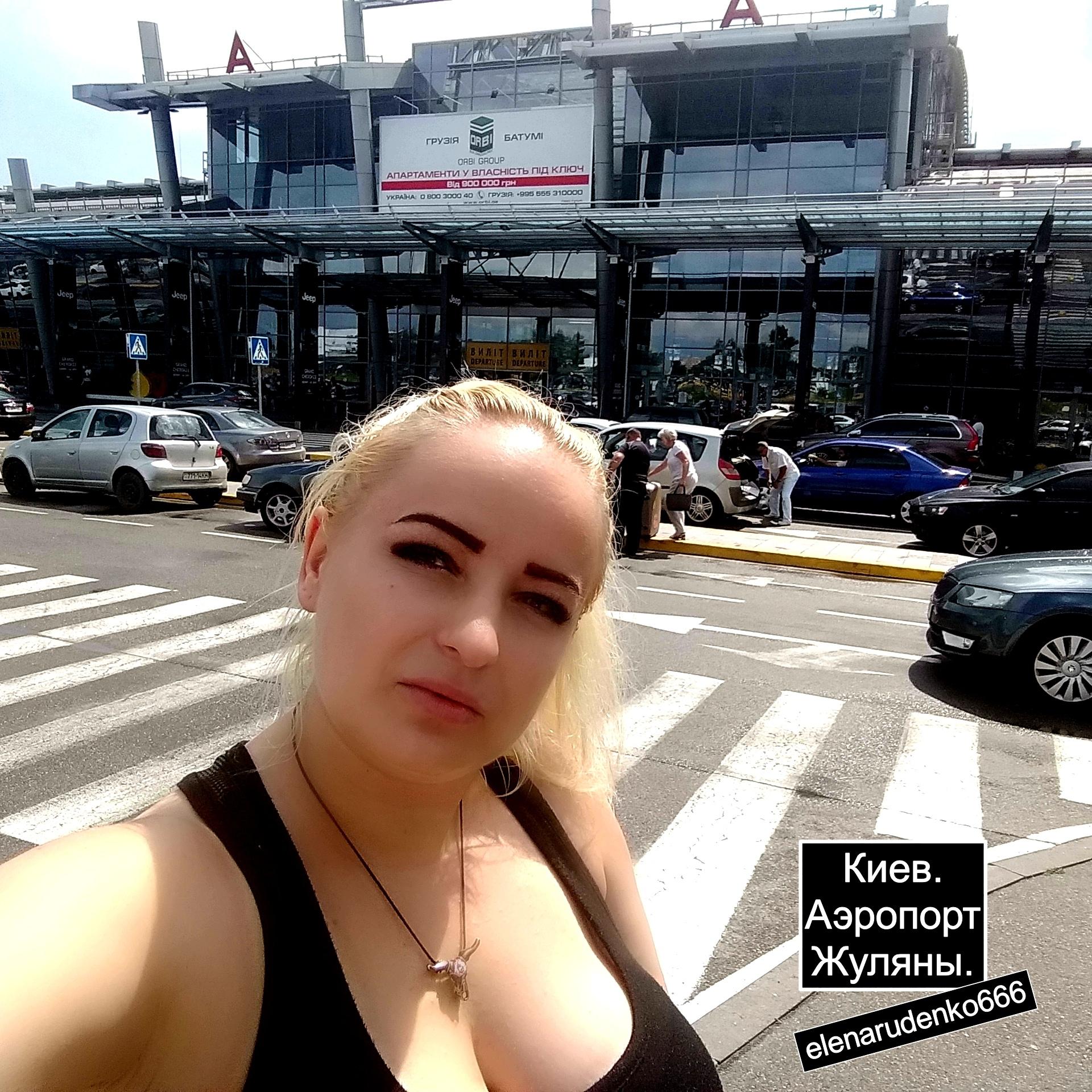 путешествие - Интересные места в которых я побывала (Елена Руденко). XcddbYf8GNA