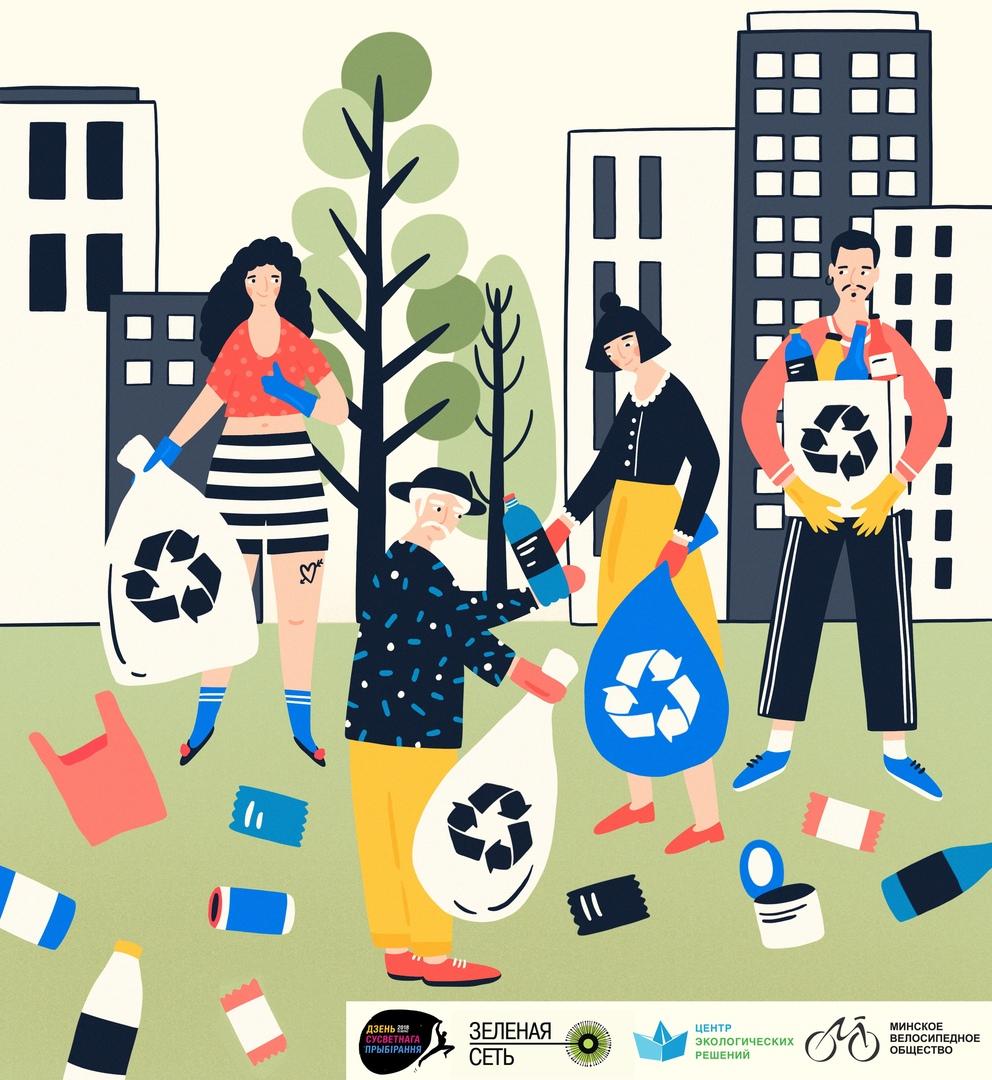 Брестская область присоединится к Глобальному дню уборки