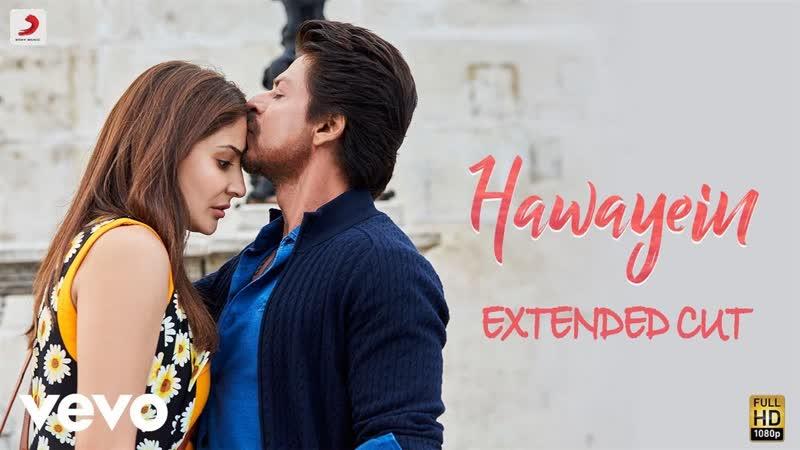 Клип на песню Hawayein из фильма Когда Гарри встретил Седжал ¦ Aнушка Шарма Шах Рукх Кхан