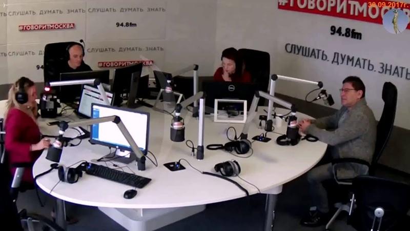 Радио Говорит Москва. Бла-бландинки 30.09.2017