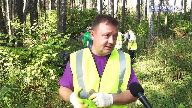 Очистка лесополосы во Власихе с Госадмтехнадзором