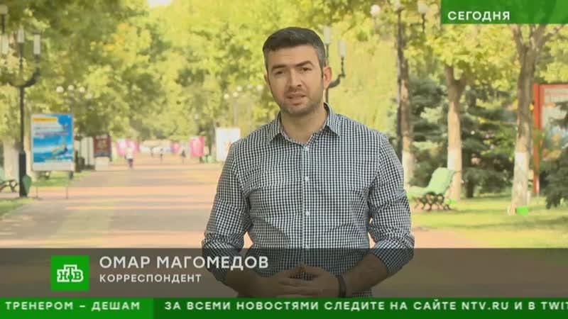 Первый Дагестанский комикс Шарвили лезгияр лезгины