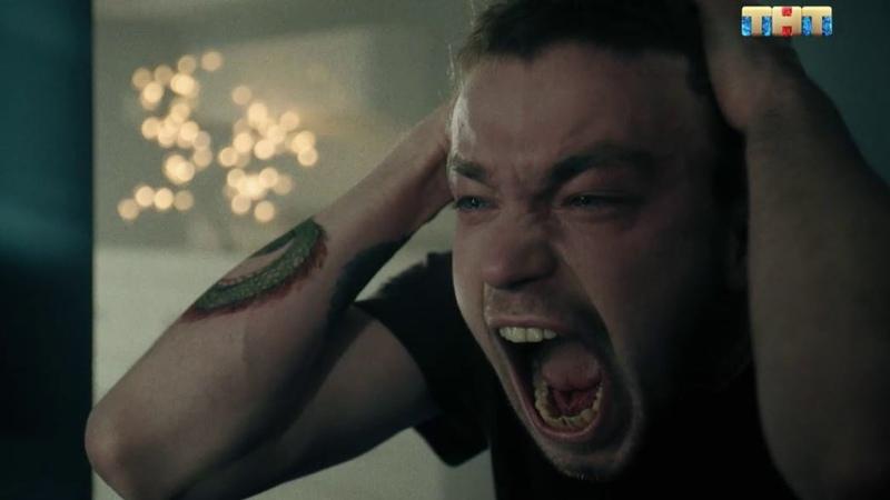 Сериал Полицейский с Рублёвки, 3 сезон, 8 серия (26.04.2018)