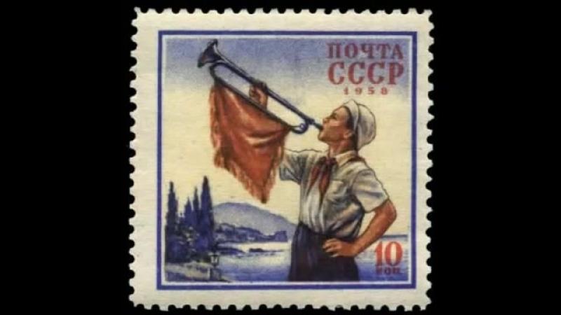 УТРЕННЯЯ ЗАРЯДКА И ГИМНАСТИКА СССР ПИОНЕРСКАЯ ЗОРЬКА СКАЧАТЬ БЕСПЛАТНО