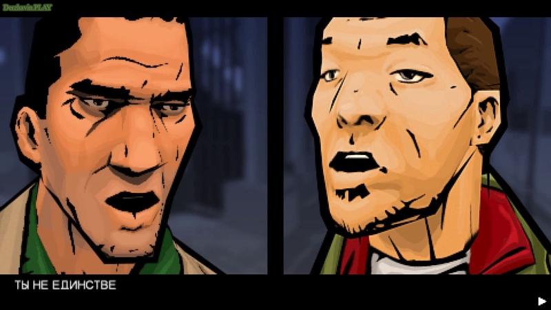 Прохождение GTA Chinatown Wars на 100% - Миссия 49: Сбитый с толку (Scrambled)