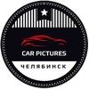 Интернет-магазин Car Pictures Челябинск