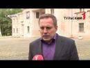 Перерождение ДК- когда культура вернется в Болохово