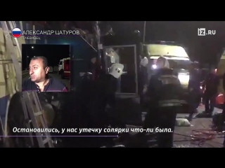 ДТП под Воронежем