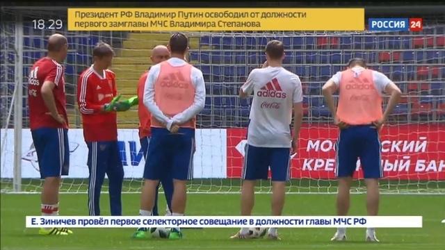 Новости на Россия 24 • Журналист из Перу пожелал россиянам удачи с недавно разгромленной сборной Саудовской Аравии