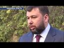 Одна из главных задач мирным способом выйти на полноценные территории Донецкой и Луганской Народных