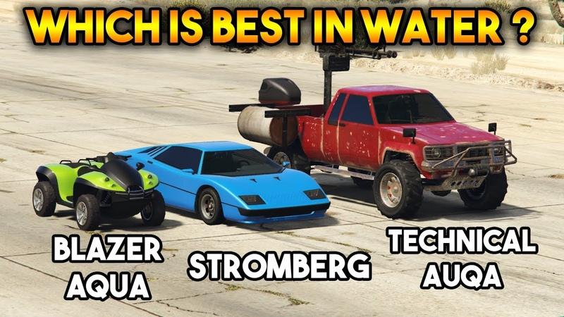 GTA 5 ONLINE STROMBERG VS BLAZER AQUA VS TECHNICAL AQUA (WHICH IS BEST)