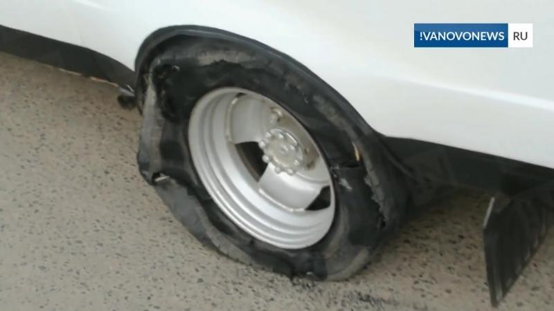 Маршрутка с пробитым колесом развозит пассажиров в Иванове