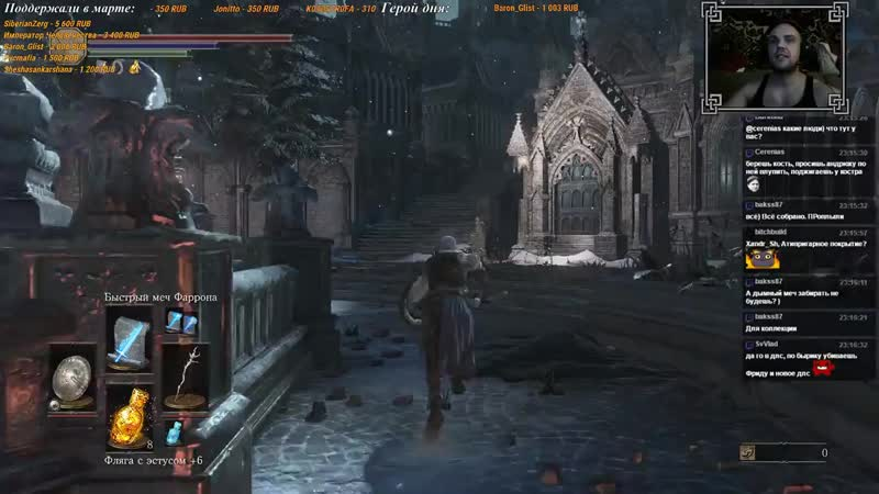 [Xandr] Dark Souls III - 6. Салливан и Пожиратель богов