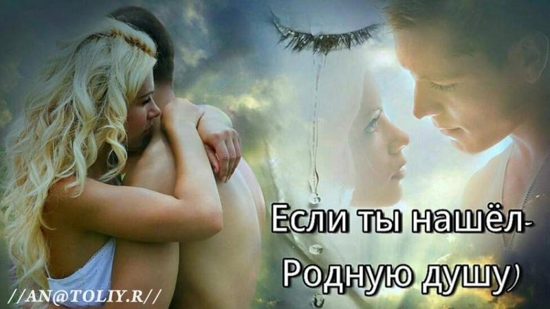 ◄♥►ВЕРНУТЬ НЕЛЬЗЯ◄♥► Андрей Лорд