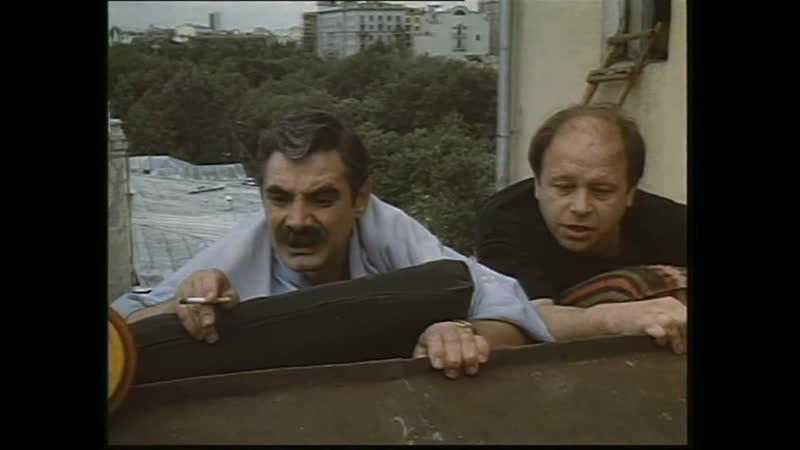 Альфонс [1993] HD 720
