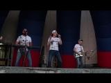 cover группа из Екатеринбурга (Алексей Воробьёв - Сумасшедшая) день Молодёжи 2018 Нижняя Тура