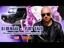 DJ-REMAKE FLIRT ENZO - Физрук (Moscow Calling version) 2016