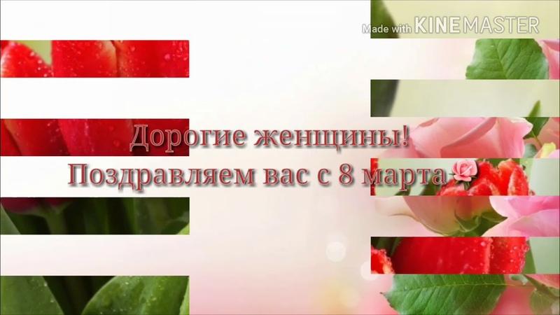 З 8 березня Вчителі Новомаячківської школи