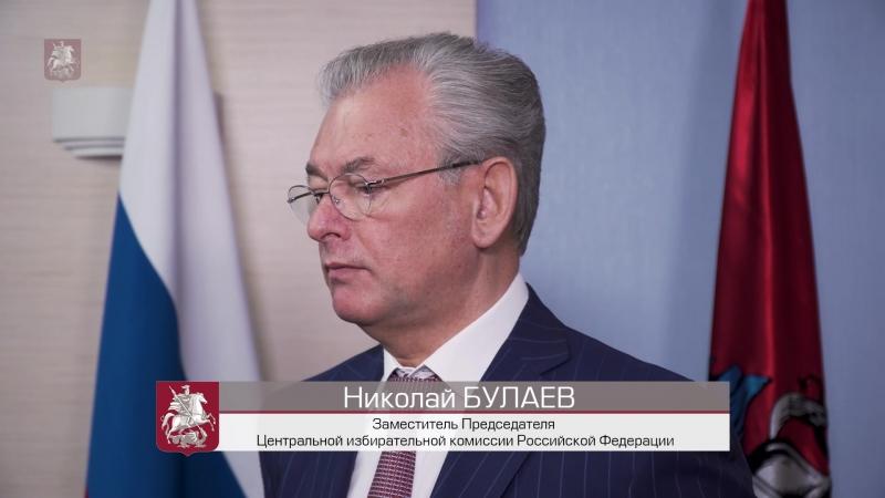 СНХ_МГД_Булаев_3