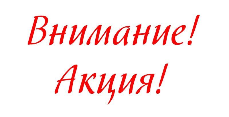 Суши-бар «Бияхори» - Вконтакте