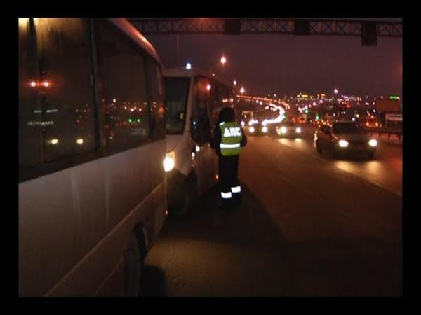 рейд по пассажирским перевозкам 13 12 18