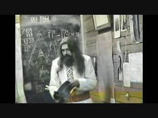 Асгардское Духовное Училище-Курс 1.74-Х'Арийская Арифметика (урок 8 – Вычисления в строительстве).