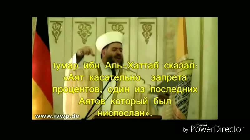 Защитник Ислама- Шейх Джамиль Хьалим Аль-Хьусайни- прямой потомок Пророка Мухьаммада, Мир Ему. Опровержение ваххабитам. [О Дозво