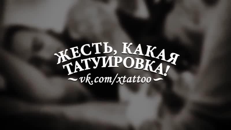 ТАТУ. ИНСТРУКЦИЯ ПО ПРИМЕНЕНИЮ _ ПИЛОТНЫЙ ВЫПУСК