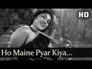 Ho Maine Pyar Kiya Padmini Jis Desh Men Ganga Behti Hai Bollywood Songs Lata Mangeshkar