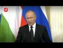 Путин о сбитом российском самолёте Ил-20