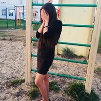 Alina Fatkina