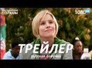 Вероника Марс Veronica Mars 1 сезон Трейлер RUS HD 1080