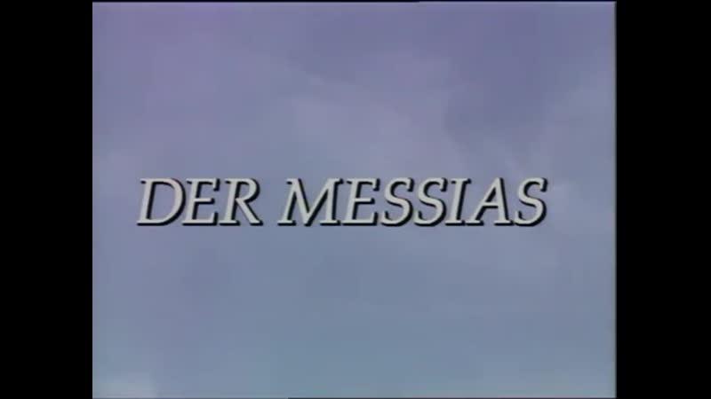 Händel The Messiah KV 572 Parts II III 1991
