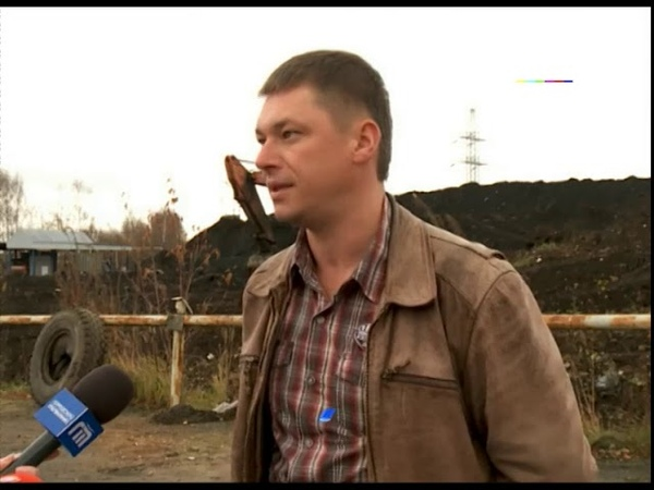 В Ярославле построят комплекс по дроблению строительного мусора