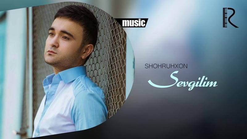Shohruhxon Sevgilim Шохруххон Севгилим music version