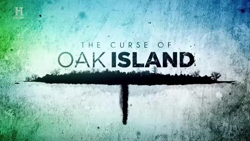 Проклятие острова Оук 6 сезон 12 серия. Осторожнее на спуске The Curse of Oak Island 2019
