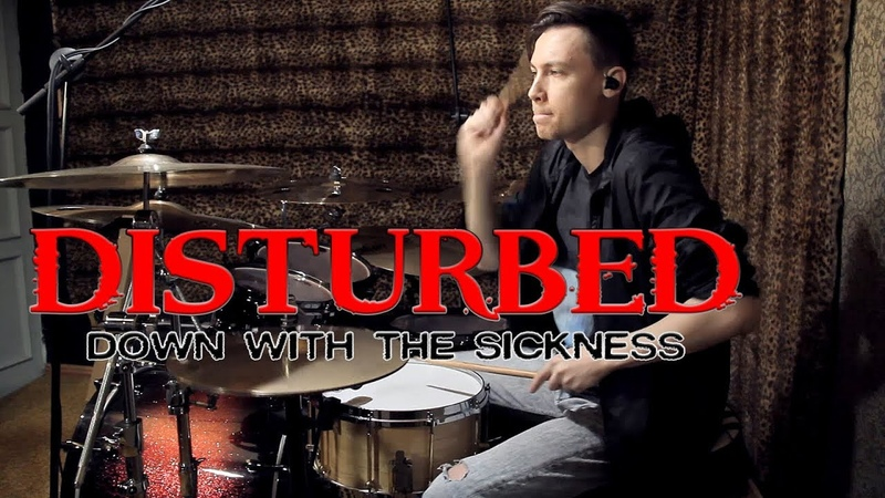 Disturbed - Down With The Sickness - Drum Cover by Eugene Nikulin